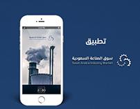 تطبيق سوق الصناعة السعودية