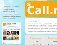 sCall me