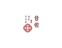 合悦广东菜馆
