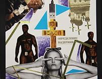 Collages - handmade illustrations, glue \ paper. Lviv