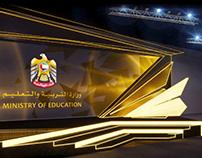 MINISTRY OF EDUCATION UAE 2018