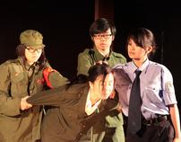 """原創中文話劇《昭》Original Play """"ZHAO"""""""
