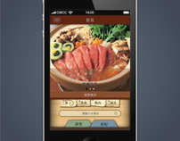 Recipe Searching Application for iPhone