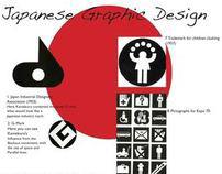 Japanese Design Work