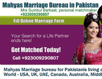 online pakistani matrimonial website, marriage, Shaadi