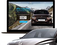 Peugeot 307  |  Landing page