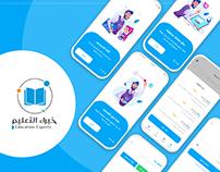 Education Mobile App- تطبيق خبراء التعليم