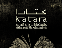 Katara Prize for Arabic Novel 2015
