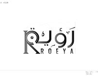 Roeya Logo - رؤية - Dubai U.A.E.