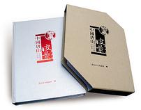 Tangshan Piying