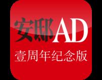 AD Anniversary iPad issue