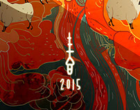 2015春 / 2015Spring