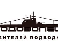 corporate_style_club_submarines