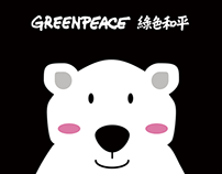 Greenpeace HK - Fai Chun (Save the Arctic Campaign)