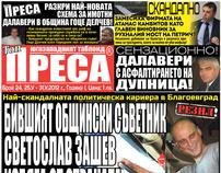 Top Pressa - issue 24/2012 - pre-press, design