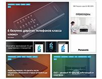iGuides.ru 2016
