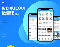 WEIXUEQIU V3.0