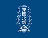 東園火鍋 / VI