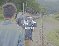 Project Iwate: Sound × Motion × Interaction
