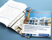 Informational brochure on building insulation