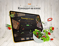 """landing page design for """"cooking course"""""""