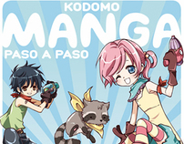 KODOMO MANGA SUPER CUTE (book)