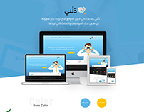 Dullani - Web Design/Development