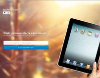 Landing Page Iam-medvedev.ru
