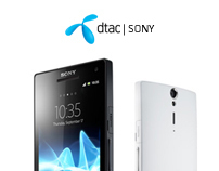 dtac Sony