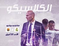 REAL MADRID FC - El Clásico