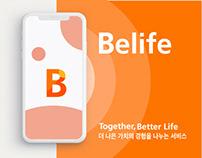 [UX] Belife