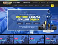 Разработка концепции веб дизайна для картинг клуба