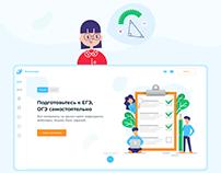 Learning Platform