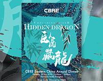 CBRE Eastern China Annual Dinner KV - We Got Talent