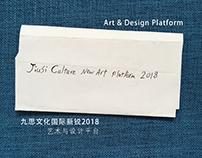 Jiusi Culture New Art Platform 2018