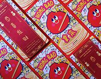 Hong Bao Na Lai (Chinese New Year Red Packet)