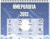 Astrological Calendar 2012