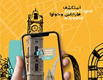 Hezzek Mezzek حزّك مزٌك | Senior Project
