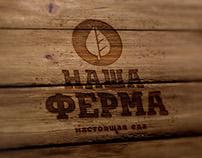 OUR FARM™ / НАША ФЕРМА™ Магазин натуральных продуктов.