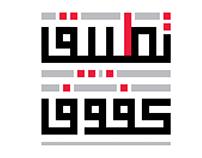 Kufuf App Logo