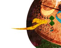 Arabic Paint