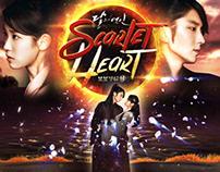 Scarlet Heart Opening Billboard