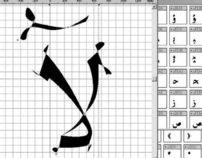 Modern Persian Typefaces