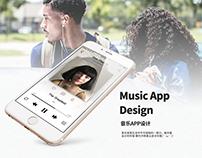 Music app design