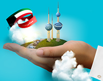 Kuwait National Day collection
