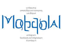 Ambigram - Mohanlal