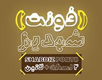 Si47ash Shabdiz Fonts [Latin & Persian]