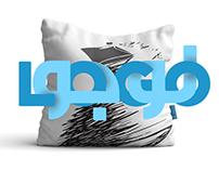 Dalya Rahmy   logo