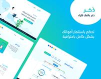 Thokhor Website Rebranding