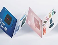 JBL QSG Design Style Guide